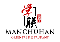 Manchuhan